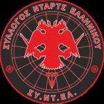 ΣΥΝΤΕΛ logo